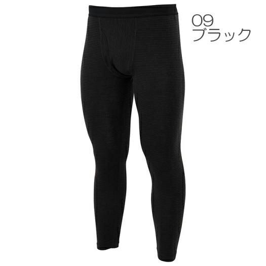 ○ミズノ A2JB6519・ブレスサーモウール ライトウエイトロングタイツ(メンズ)【48%OFF】