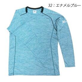 ○ミズノ K2JA9544・メンズ 長袖杢切替Tシャツ【40%OFF】