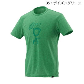 ○ミズノ A2MA8022・ネオフィールプリントTシャツ(メンズ)【50%OFF】