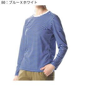 ○ミズノ(W)A2MA8227・クイックドライボーダー長袖クルーネックシャツ(レディース)【50%OFF】