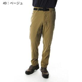 ○ミズノ A2MF8014・エアロサイクルパンツ(メンズ)【47%OFF】