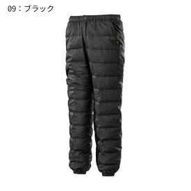 ○ミズノ A2MF8526・ブレスサーモ ダウンパンツ(メンズ)【50%OFF】