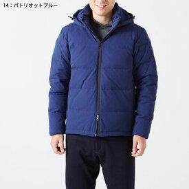 ○ミズノ B2JE8516・ブレスサーモ ダウンジャケット(メンズ)【51%OFF】