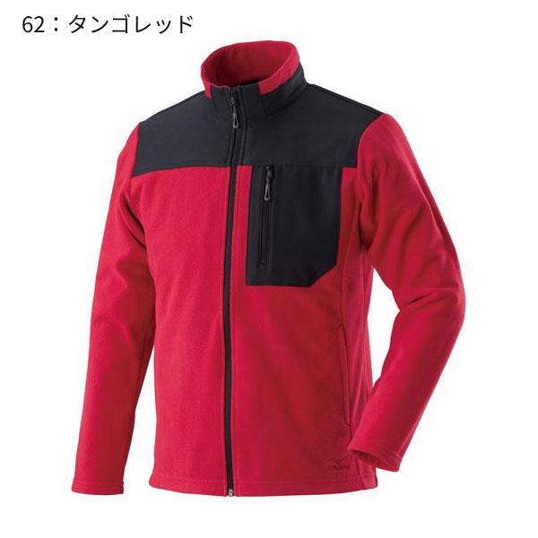 ○ミズノ C2JC8601・ブレスサーモ フリースジャケット(メンズ)【40%OFF】