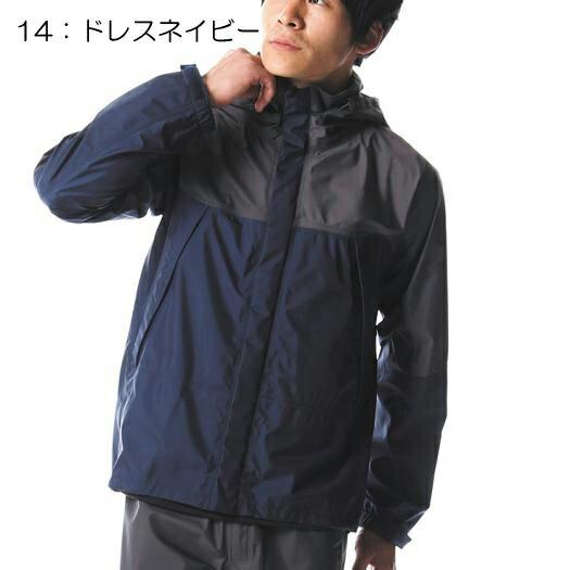 ○ミズノ A2MG8A01・ベルグテックEX ストームセイバーVIレインスーツ(メンズ)