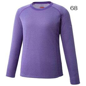 ○ミズノ(W)A2MA7736・ブレスサーモ ライトインナークルーネックシャツ(レディース)【50%OFF】