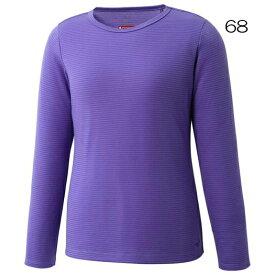 ○ミズノ(W)A2JA6744・ブレスサーモ ミニボーダークルーネックシャツ(レディース)【50%OFF】