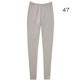 ○ミズノ(W)C2JB6841・ブレスサーモエブリプラス タイツ(レディース)【61%OFF】