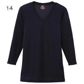 ○ミズノ C2JA6641・ブレスサーモエブリプラス Vネック長袖シャツ(メンズ)【61%OFF】