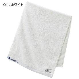 ○ミズノ C2JY8102・ハイドロ銀チタンフェイスタオル