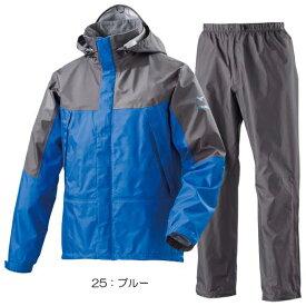 (0)ミズノ A2MG8A01・ベルグテックEX ストームセイバーVIレインスーツ(メンズ)【レインウェア】【雨具】【トレッキング】【登山】【キャンプ】【防水】