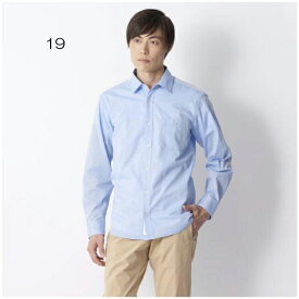 ○ミズノ B2JC8005・シャンブレー長袖シャツ(メンズ)【45%OFF】