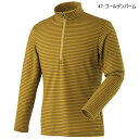 ○ミズノ A2MA8569・ブレスサーモボーダージップネックシャツ(メンズ)【47%OFF】