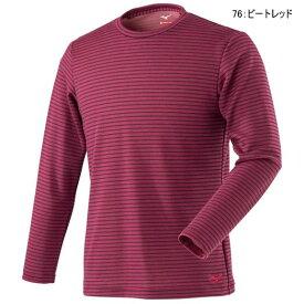 ○ミズノ A2MA8539・ブレスサーモボーダークルーネックシャツ(メンズ)【48%OFF】