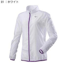 ○ミズノ (W)J2ME8210・ポーチジャケット/ウィンドブレーカーシャツ(レディース)【45%OFF】