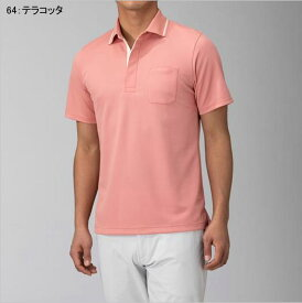 ○ミズノ B2MA9031・アイスタッチポロシャツ(メンズ)【45%OFF】