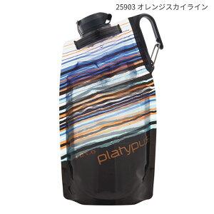 (0)Platypus(プラティパス)25600/25050/25902/25903・デュオロックソフトボトル 1L【登山】【トレッキング】【キャンプ】