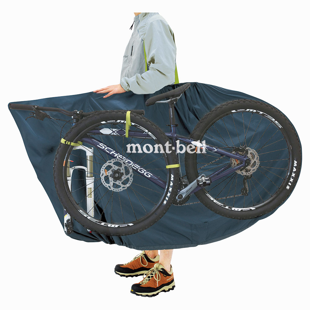 ●モンベル 1130426・コンパクトリンコウバッグクイックキャリーL