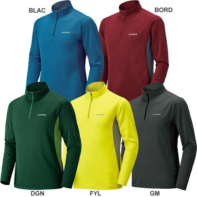 ●モンベル 1104940・ウイックロンZEOロングスリーブジップシャツMen's