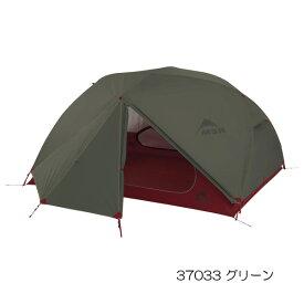 (4)MSR(エムエスアール)37312/37033/37046・エリクサー3(フットプリント付)