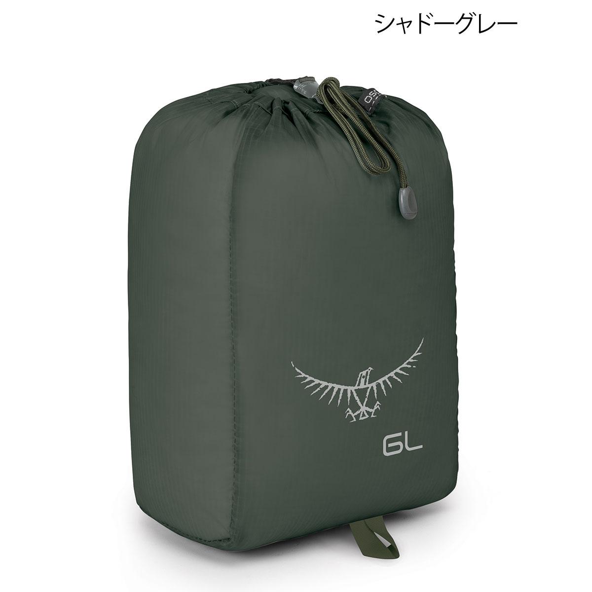 ○オスプレー・ULスタッフサック 6