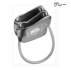 ◇ペツル D019AA・ベルソ【3店舗買い回りで最大P10倍!1/20〜31】