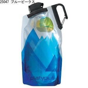 (0)Platypus(プラティパス)25047/25049/25898/25899・デュオロックソフトボトル 0.75L【登山】【トレッキング】【キャンプ】