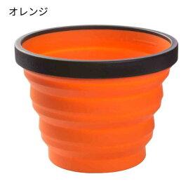 (0)シートゥサミット AXCUP・X-カップ(ST84032)