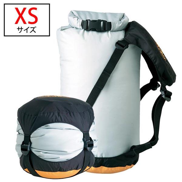 ○シートゥサミット ADCSXS・コンプレッション ドライサック XS(st83366)