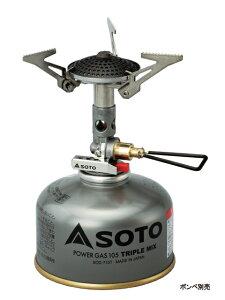 (1)SOTO SOD-300S(3)・マイクロレギュレーターストーブ【登山】【キャンプ】【トレッキング】
