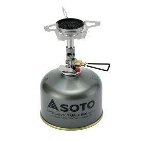 (1)SOTO SOD-310(3)・マイクロレギュレーターストーブウインドマスター