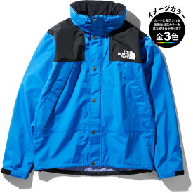 ○ノースフェイス NP11935・マウンテンレインテックスジャケット (メンズ)