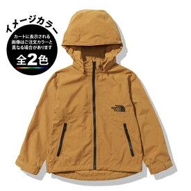 (0)ノースフェイス NPJ21810・コンパクトジャケット(キッズ)【子供】【キッズ】