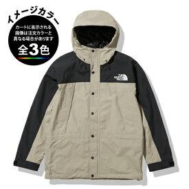 (0)ノースフェイス NP11834・マウンテンライトジャケット(メンズ)【ジャケット】【キャンプ】【トレッキング】【登山】