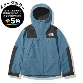 (0)ノースフェイス NP61800・マウンテンジャケット(メンズ)【ジャケット】【キャンプ】【トレッキング】【登山】