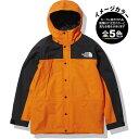 ノースフェイス NP11834・マウンテンライトジャケット(メンズ)【ジャケット】【キャンプ】【トレッキング】【登山】