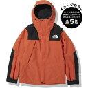 ノースフェイス NP61800・マウンテンジャケット(メンズ)【ジャケット】【キャンプ】【トレッキング】【登山】