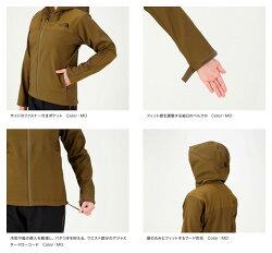○ノースフェイスNP71701・フューズフォームV2ジャケット(メンズ)【35%OFF】