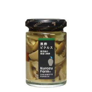 【KurozuFarm】黒酢ピクルス[きのこ]45g 鹿児島 福山 坂元のくろず 壺畑  