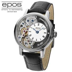 国内正規品エポスEPOS 3435HSKRBK LTD888「スケルトン腕時計」 「手巻き」美しいスケルトン ブラック文字盤 裏秒針あり【世界限定888本】002/888