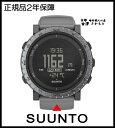 【2017決算セール】【あす楽】正規品SUUNTOスント スント コア SUUNTO Core ダスクグレー DUSK GRAY 腕時計 デジタル…