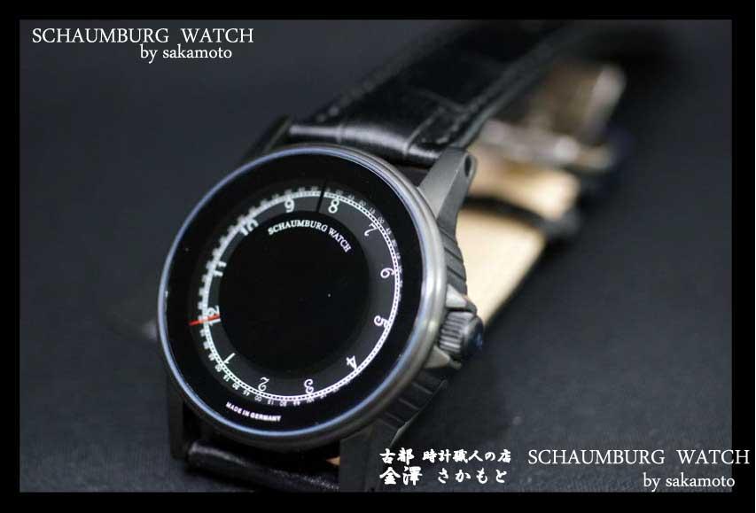 【】MADE IN GERMANY ドイツ製 シャウボーグウォッチ ユニークなダイヤルディスプレイ 時針はディスク 秒は針 自動巻き