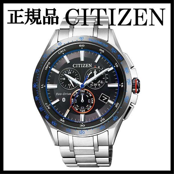 【】正規品CITIZENシチズン Bluetooth ブルートゥース 限定モデル スマートウォッチ 腕時計 メンズ クロノグラフ チタニウム【BZ1034-52E】