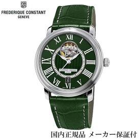 【日本限定】国内正規品 FREDERIQUE CONSTANT フレデリックコンスタント 腕時計 自動巻き メンズ 男性用 紳士用【クラシック ハートビート】【FC-315DGS3P6】※残り僅か※