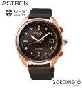 【アストロン初レディース】【正規品】SEIKO【セイコー】ASTRON【アストロン】GPSソーラーウォッチ 「3Xシリーズ」グローバルブランド…