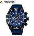 正規品SEIKO(セイコー)PROSPEX(プロスペックス ダイバーズウォッチ ブルー文字盤 クロノグラフ クォーツ【SBDL057】腕時計 メンズ
