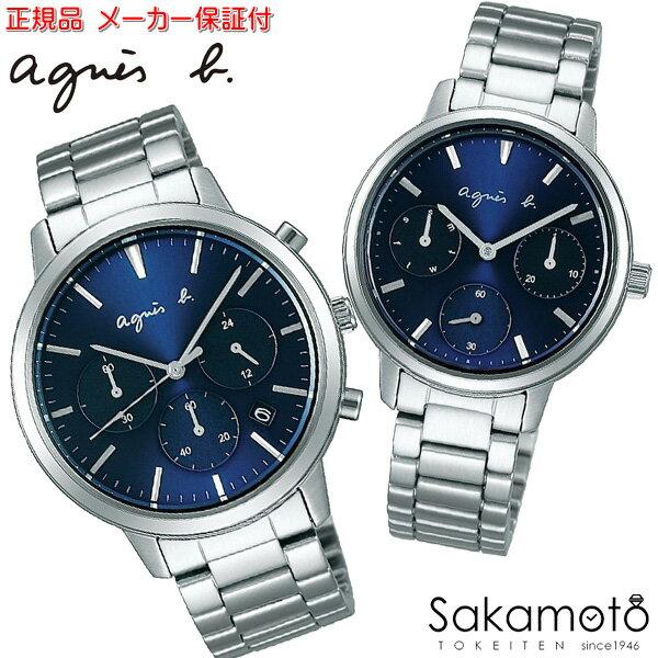 国内正規品アニエスベー【agnes b.】【SAM】腕時計 クオーツ 電池式 ペアウォッチ カップル【2本の価格です】【FCRT968&FCST992】