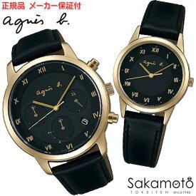 timeless design 03a70 6c29a 楽天市場】アニエスベー 時計(ペアウォッチ 腕時計)の通販