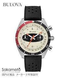 【あす楽】国内正規品【BULOVA】ブローバ 腕時計 メンズ 【アーカイブコレクション】サーフボード【SurfBoard】クロノグラフA【ラバーストラップ】200m防水【98A252】