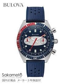 国内正規品【BULOVA】ブローバ 腕時計 メンズ 【アーカイブコレクション】サーフボード【SurfBoard】クロノグラフA【ラバーストラップ】200m防水【98A253】